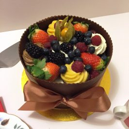 Patisserie Valerie – Create a Cake